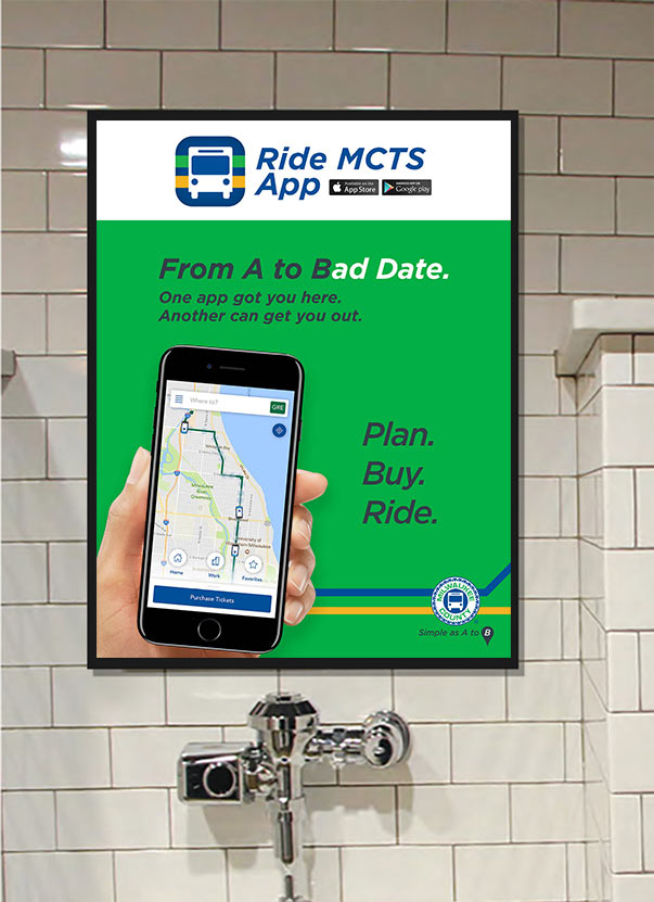 MCTS_Bathroom